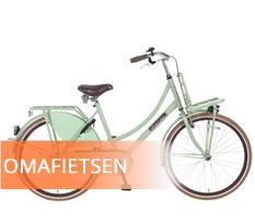 https://www.fietshemel.nl/wp-content/uploads/2019/04/Omafiets-kopen-1.jpg